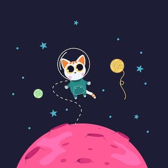 Cute kitten in fantasy dream vector illustration