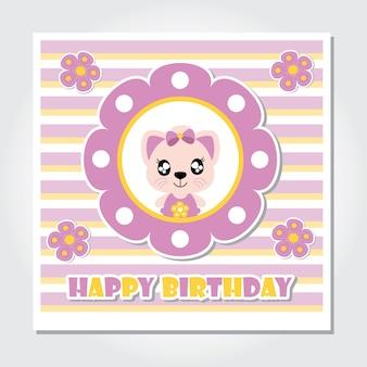 생일 초대 카드 보라색 꽃 벡터 만화 일러스트와 함께 귀여운 새끼 고양이