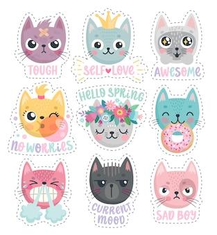 Симпатичные котята персонажи с разными эмоциями радость гнев, счастье и другие