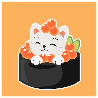 Cute kitty cat in sush