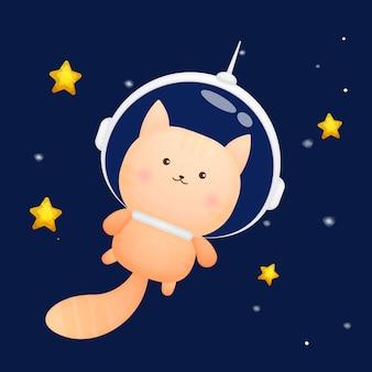 宇宙飛行士のヘルメットをかぶったかわいい子猫。動物の漫画