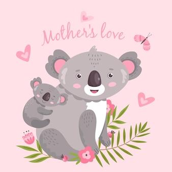 かわいいコアラ。赤ちゃんを抱き締める動物のお母さん。オーストラリアの森のコアラが抱擁します。かわいい幼稚なアートワーク、優しさの漫画のプリント。図。コアラの赤ちゃんと母親、オーストラリアの家族の動物