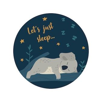かわいいコアラは木の上で眠る現代の子供たちは漫画のカードのデザインを印刷します