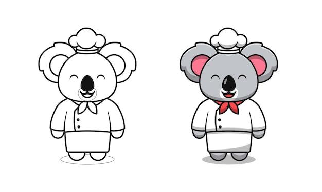 아이들을위한 귀여운 코알라 요리사 만화 색칠 공부 페이지