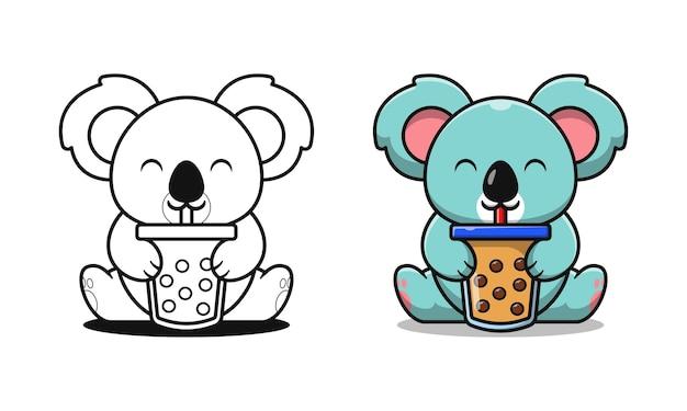 아이들을위한 귀여운 코알라 마시는 거품 차 만화 색칠 공부 페이지