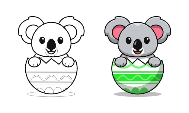 Cute koala in egg cartoon coloring pages for kids