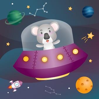 A cute koala in the space galaxy