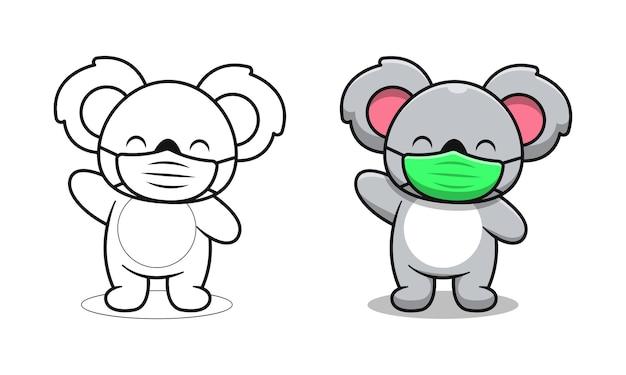 아이들을위한 마스크 만화 색칠 공부를하는 귀여운 코알라