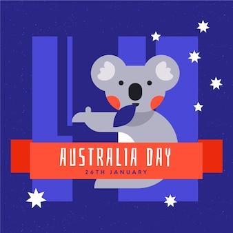 オーストラリアの日口の中の葉とかわいいコアラ