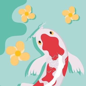 귀여운 잉어 물고기와 꽃