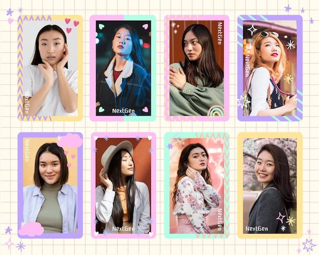 귀여운 케이팝 포토카드 사진 콜라주