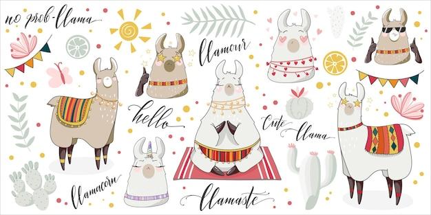 かわいいラマとサボテンの夏のイラストセット。アルパカの手描きの漫画のキャラクター。グリーティングカード、ポスター、ノートブック、ステッカーデザインのベクトル要素