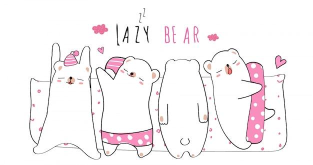 かわいい怠惰なクマのイラスト