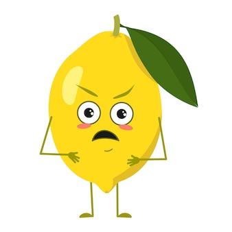 かわいいレモンのキャラクター