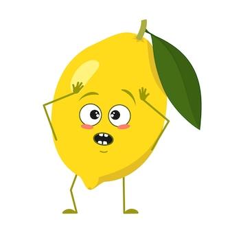 パニックで感情を持つかわいいレモンのキャラクターは彼の頭の顔の腕と脚をつかみます