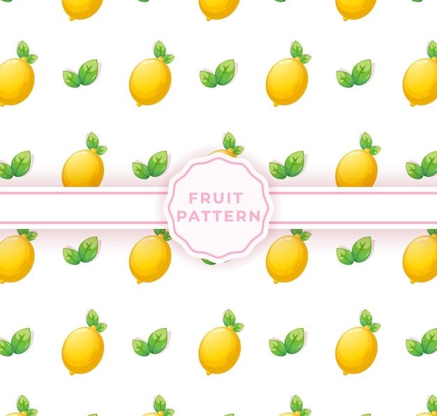 かわいいレモンのシームレスなパターン。かわいい果物のパターン