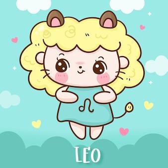 Cute leo cartoon zodiac horoscope doodle style kawaii lion animal illustration
