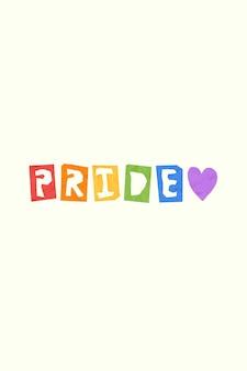 Carino lgbt pride paper cut font word tipografia font