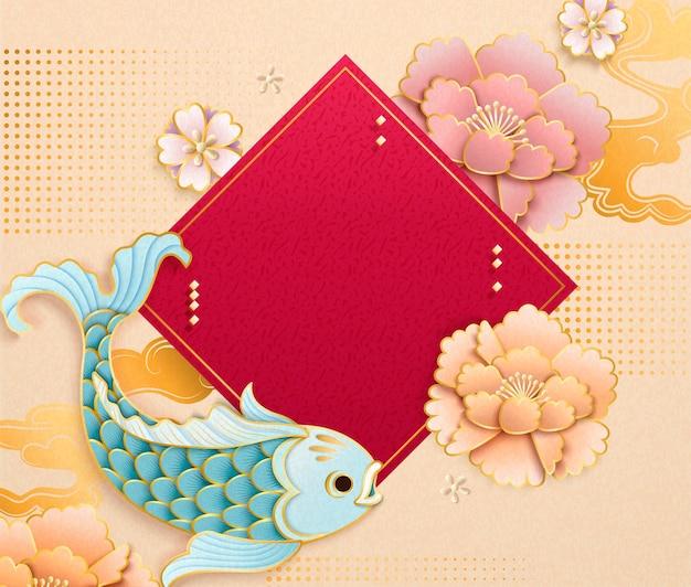空白の春のカプレットと牡丹のペーパーアートスタイルでかわいい水色の魚