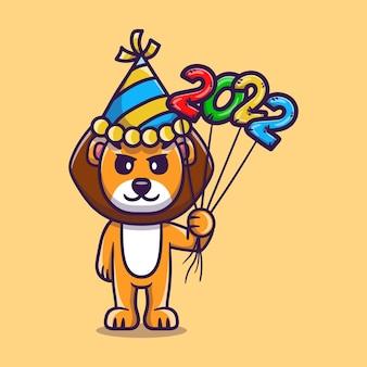 Милый лев празднует новый год с воздушными шарами 2022 года