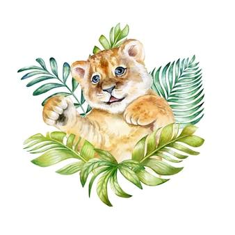 熱帯の葉のかわいいライオンの子。水彩