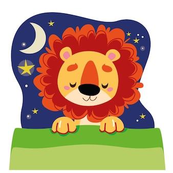 Милый маленький львенок спит под зеленым одеялом звезды и луна в ночном небе