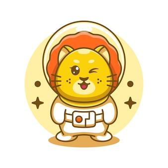 かわいいライオンキング宇宙飛行士の漫画イラスト