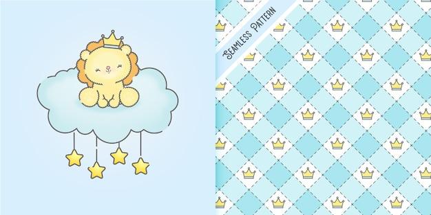 青い雲と王冠のシームレスなパターンのかわいいライオン