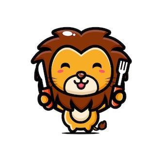 먹을 준비가 귀여운 사자