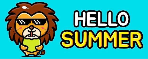 여름 인사말 배너와 귀여운 사자