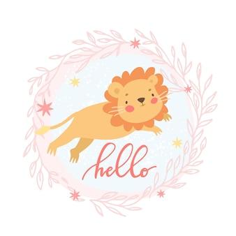 Cute lion in wreath, hello greeting card