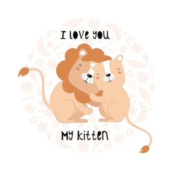 Cute lions hug