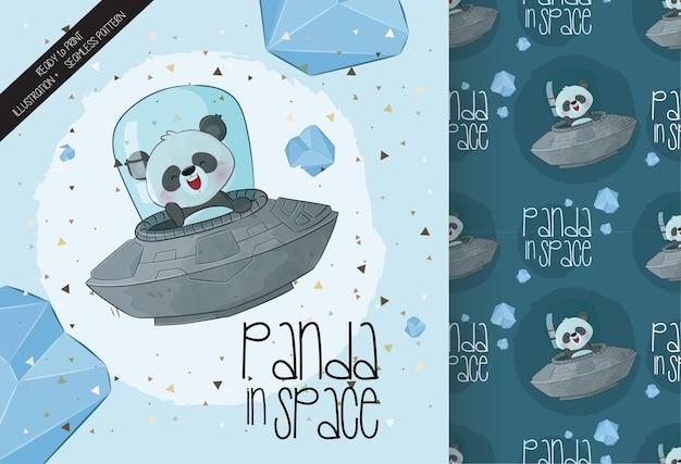 シームレスなパターンで宇宙船にかわいい小さな宇宙飛行士パンダ