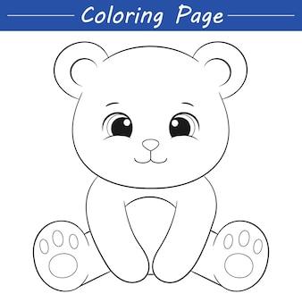 귀여운 작은 곰 색칠 페이지 그림