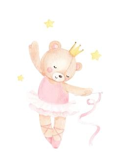 Милый маленький медведь танцует, очаровательная акварельная иллюстрация