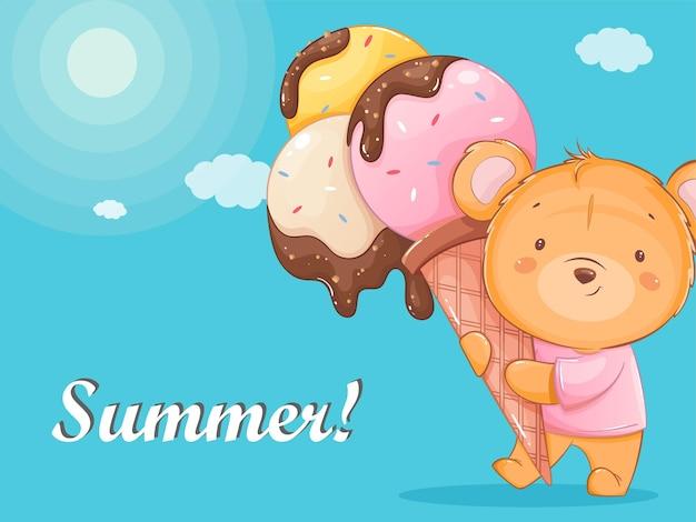 かわいい小さなクマは非常に大きなアイスクリームを持っています