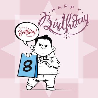 Cute little boy celebrates his birthday