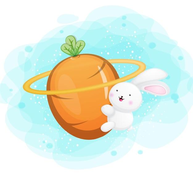 ニンジンの惑星を抱き締めるかわいいウサギ