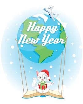 Милый маленький кот летит с воздушным шаром. с новым годом и рождеством