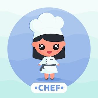 귀여운 작은 요리사 캐릭터 만화 일러스트 레이션 프리미엄 벡터
