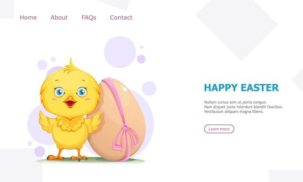 Милый маленький цыпленок стоит возле украшенного яйца