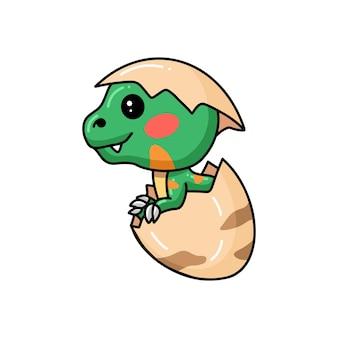 Cute little dinosaur cartoon hatching from egg
