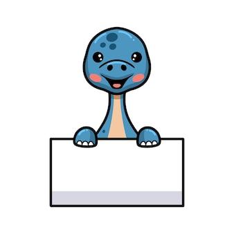 Cute little dinosaur cartoon with blank sign