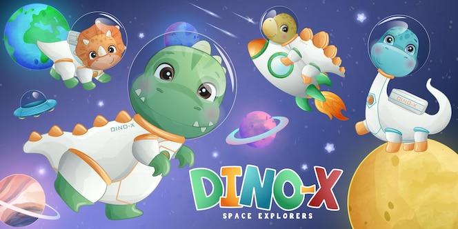 Simpatico piccolo dinosauro nello spazio esterno in stile acquerello illustrazione