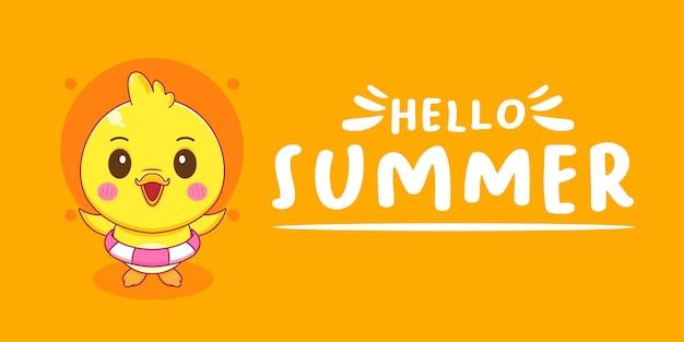 Милая маленькая утка с летним поздравительным баннером
