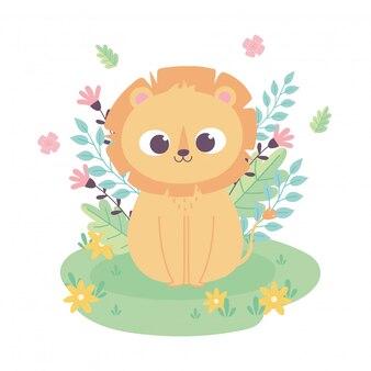 草の中に座っている花で愛らしいかわいいライオン漫画の動物