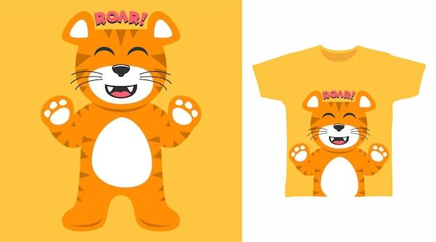 귀여운 작은 사자 티셔츠 디자인