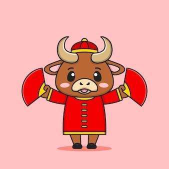 Милый маленький бык в китайском костюме