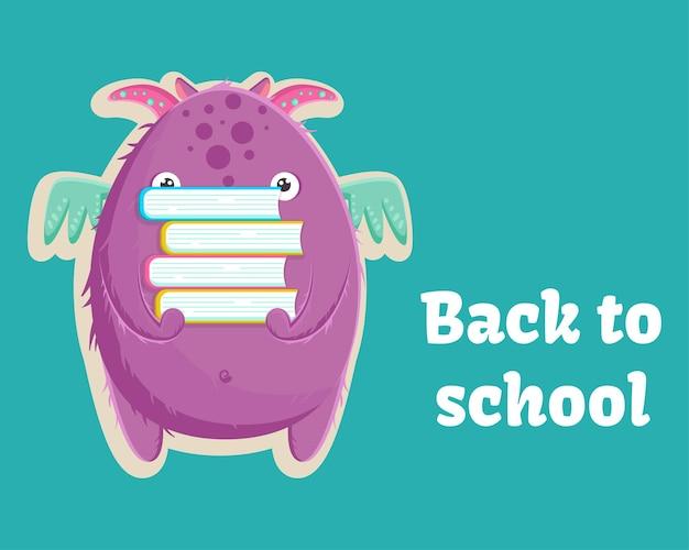 かわいい小さな紫色の怪物は本を持って学校に戻る準備ができています。ベクトルイラスト。ターコイズ背景のテンプレート