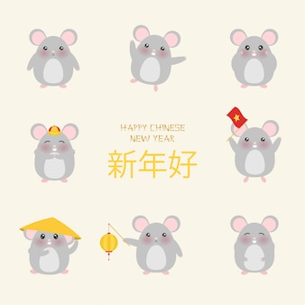 Cute little rats set, happy new year 2020 year of the rat zodiac, cartoon isolated vector illustration